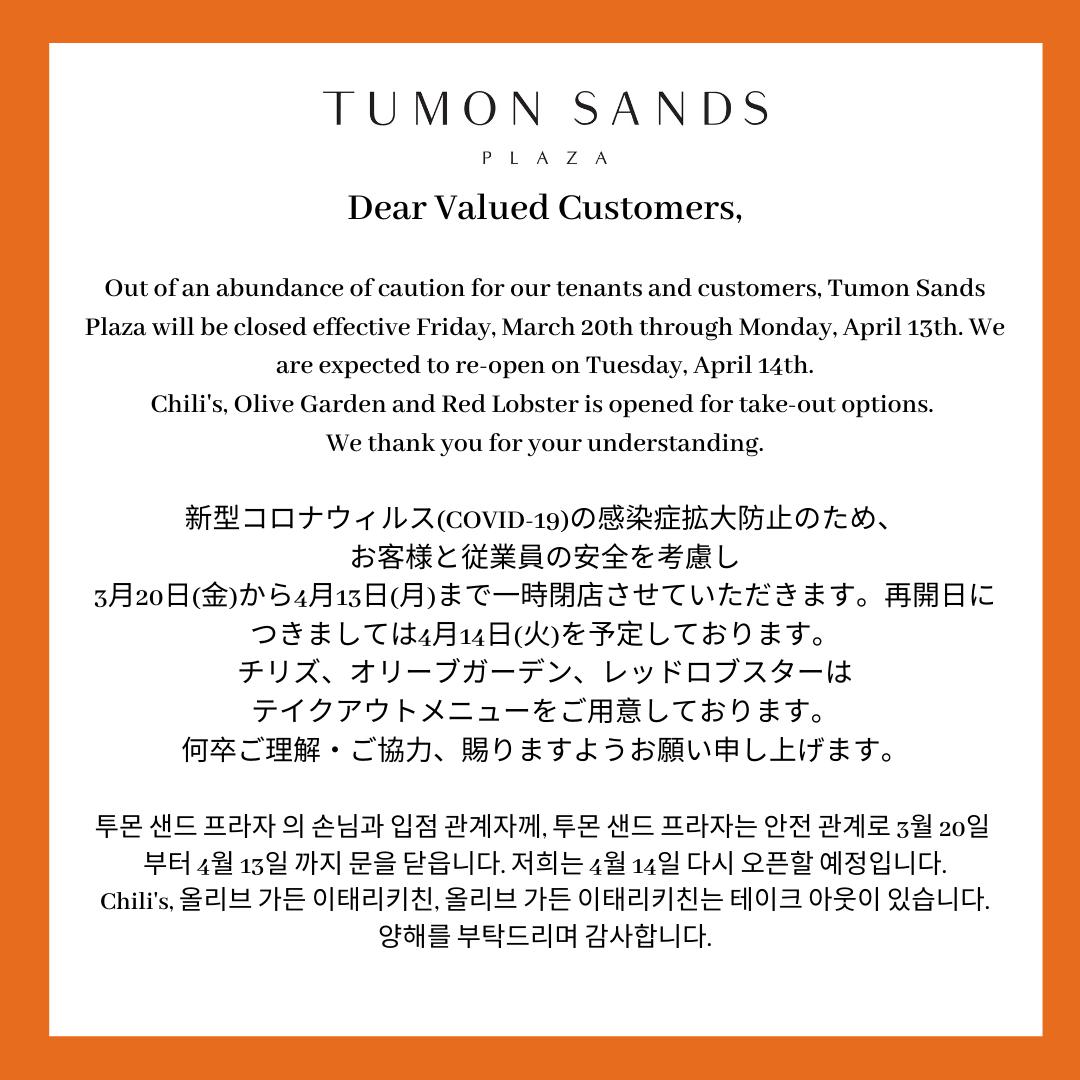 TSP Closure NEW DATE